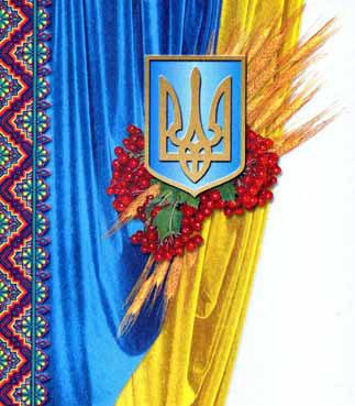http://narodnalviv.at.ua/_nw/2/06416.jpg